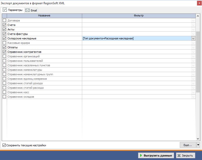 Бесплатная crm система access битрикс ciblockpropertyenum getlist